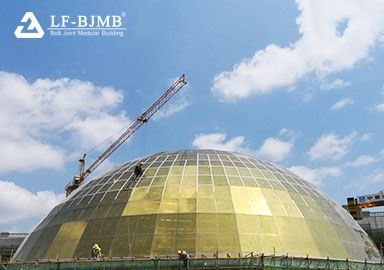 The Light Steel Dome Space Frame Multifunctional Activity Hall Project