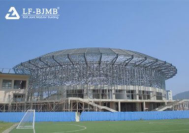 Youth Extracurricular Sports Activity Center of Nanjing County Gymnasium