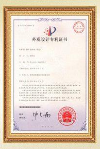 LFBJMB Barrel Shape Patent