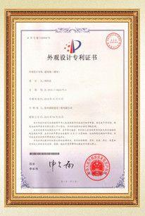 LFBJMB Dome Shape Patent