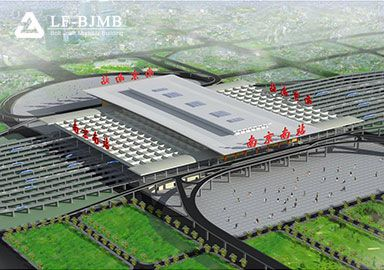 Nanjing South Railway Station Steel Space Frame Structure Project