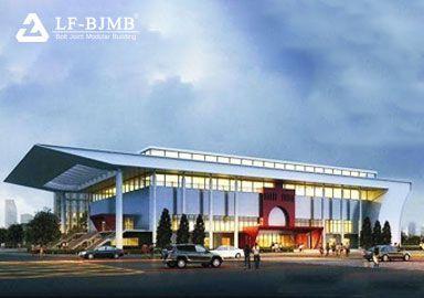 National Sports and Fitness Stadium Gymnasium Construction