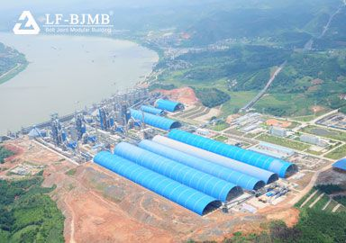 Raw Material Storage/Mixture and Clinker Warehouse Project